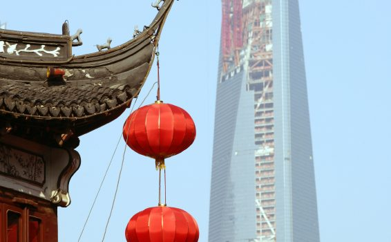 Photo of Shanghai Skyscraper