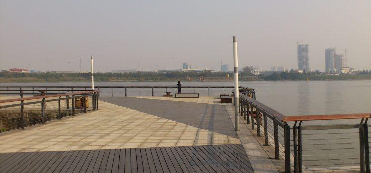 Xu Hui Riverside