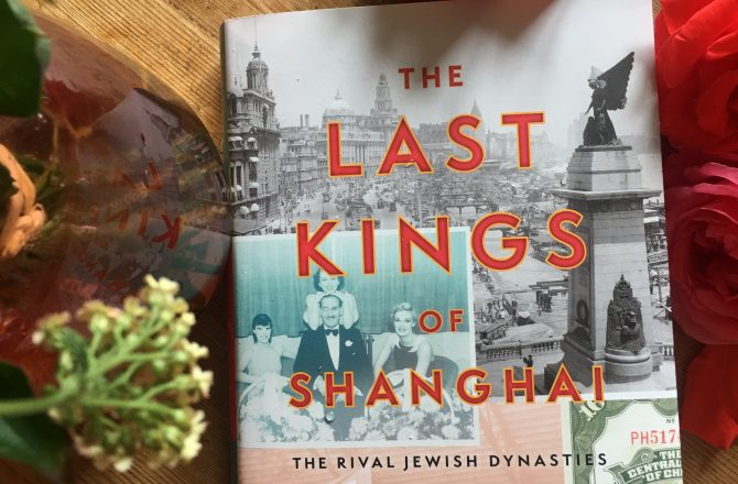 A book about how Shanghai is formed